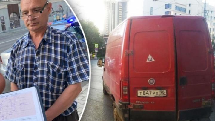 Екатеринбуржец, въехавший в толпу пешеходов на Малышева, решил продать фургон, чтобы выплатить ущерб