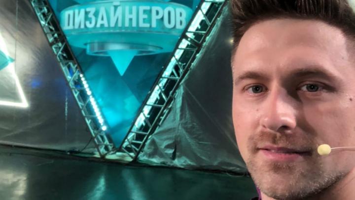 Уроженец Архангельска стал участником шоу «Битва дизайнеров» на ТНТ