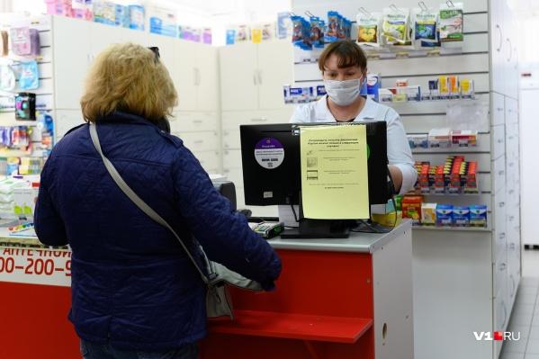 Половину товаров можно найти в аптеках