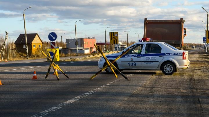 В Кузбассе блокпосты стали работать в усиленном режиме
