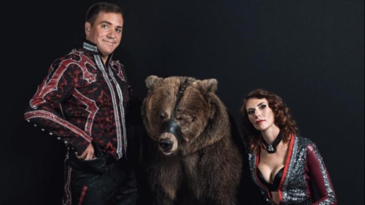 В Ростов привезли «Медведей на буйволах»: увидеть животных-эквилибристов можно в цирке с 14 марта