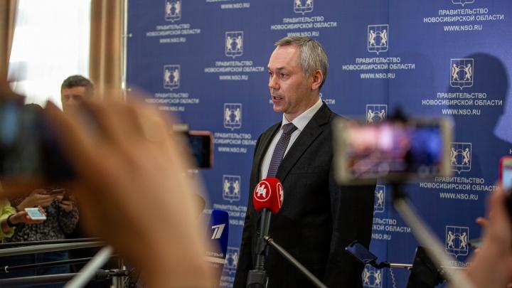 Как будет жить Новосибирск в апреле: 5 основных тезисов из выступления Андрея Травникова