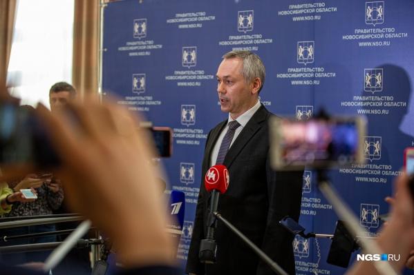 Андрей Травников рассказал о новых ограничениях для новосибирцев