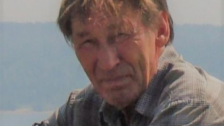 «Очень ослаблен»: пенсионера из Екатеринбурга, который ушел за микрокредитом и пропал, нашли
