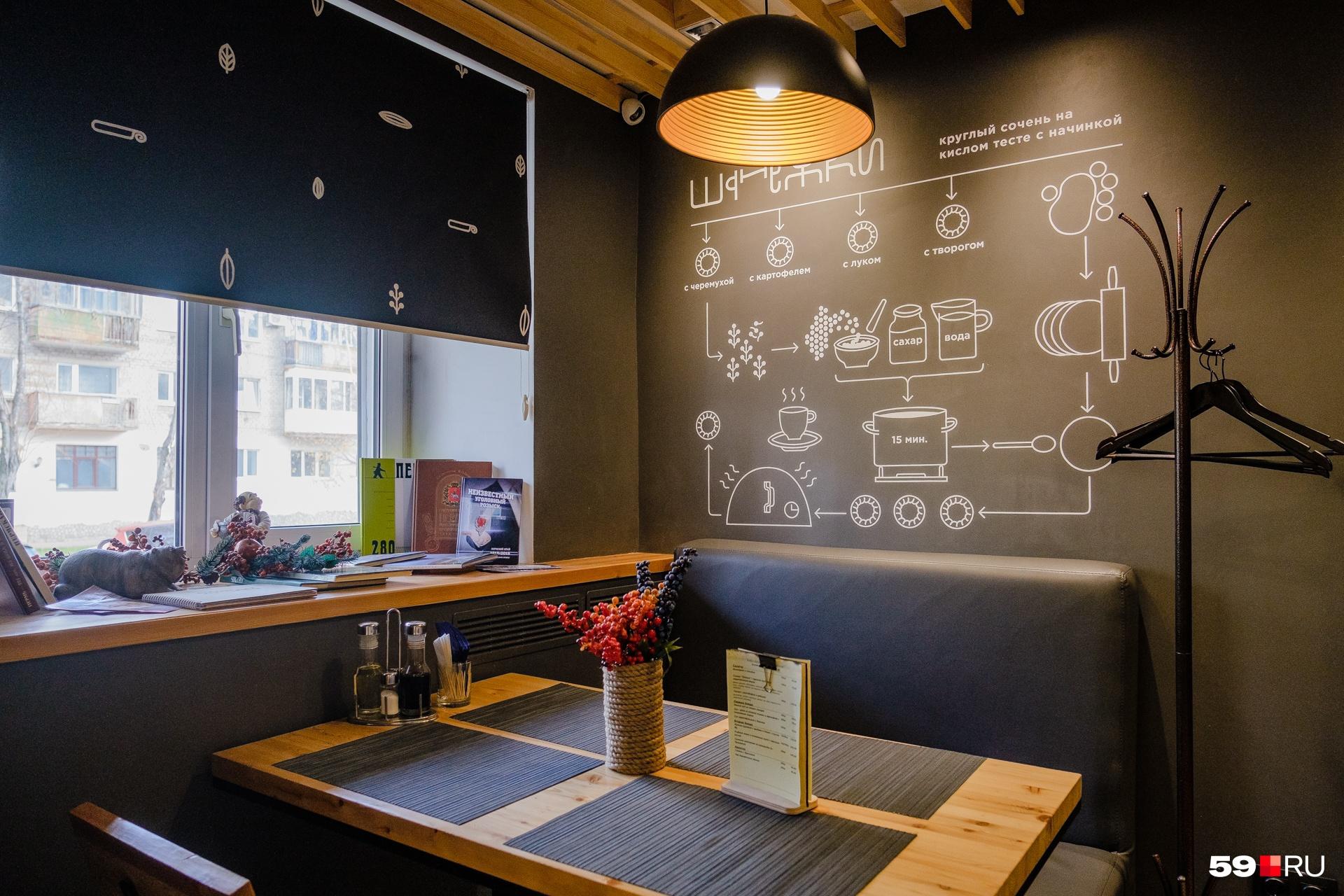 Современное оформление кафе-музея: на стенах — рецепты пермских блюд
