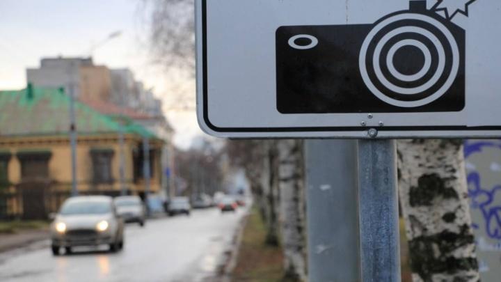 Власти Кузбасса планируют потратить на новые дорожные камеры больше 25 миллионов рублей