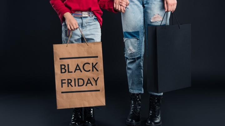 Скидки до 90%: обзор магазинов и салонов Самары, где уже стартовала «черная пятница»