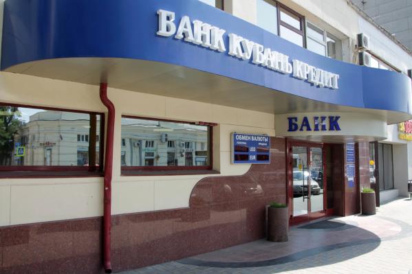 Оформить ипотеку можнона сумму до 3 миллионов рублей сроком до 20 лет