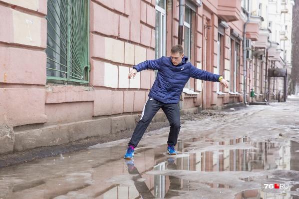 В Ярославле ожидается нехарактерная для мая минусовая температура