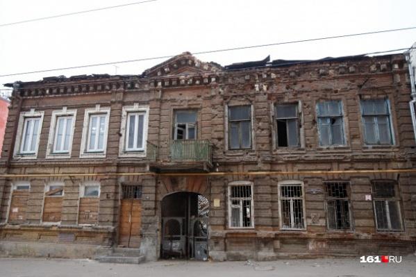 Дом признали аварийным, но не признали объектом культурного наследия