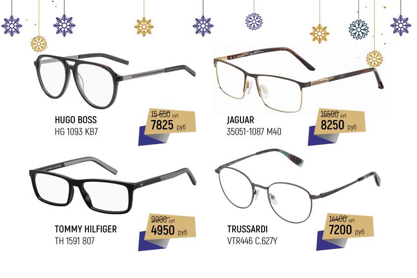 Стильные очки от известного бренда, без сомнения, порадуют любого мужчину