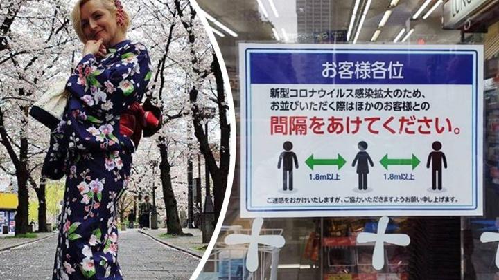«Помогаю дочери делать уроки по WhatsApp»: как живет екатеринбурженка, застрявшая в Японии
