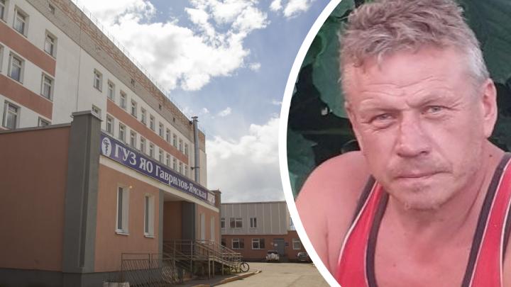 «Ушёл из больницы через окно»: в Ярославской области ищут сбежавшего пациента