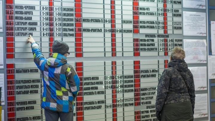 «Легкомысленность преступна»: губернатор Ярославской области порекомендовал людям отказаться от поездок