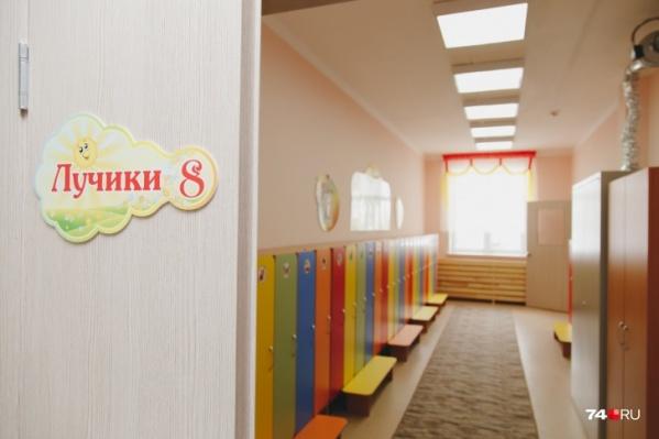 За два года в Челябинской области должно появиться как минимум 25 детсадов