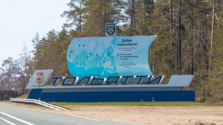 Особую экономическую зону «Тольятти» подключили к промышленному интернету