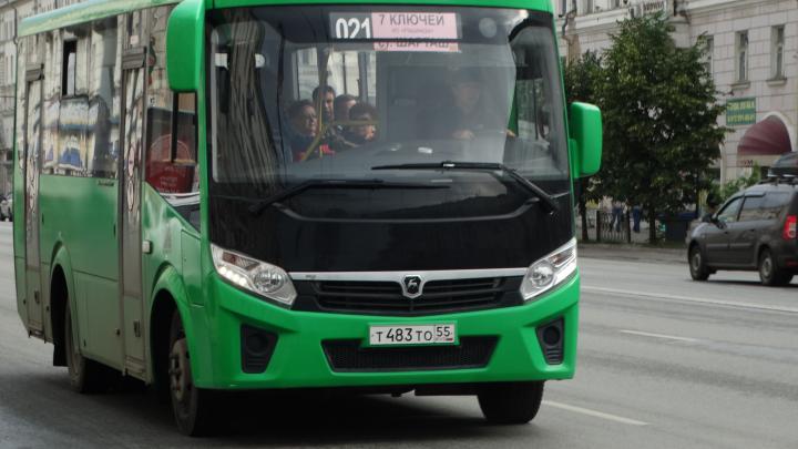 Жители микрорайона Птицефабрика получат еще один автобусный маршрут