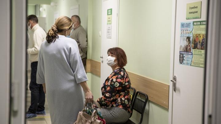 Могут быть последствия: ярославцам рассказали, какие анализы желательно сдать после коронавируса