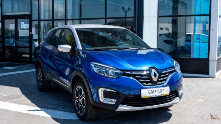 Renault Kaptur 2020: выясняем, стал ли новый кроссовер тише, мощнее и компактнее