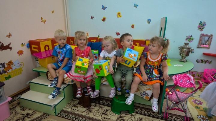 В Екатеринбурге увеличили количество дежурных групп в садиках, чтобы родители могли выйти на работу