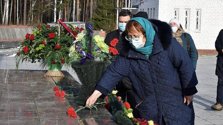 В Екатеринбурге возложили цветы к мемориалу, где захоронены десятки тысяч жертв политических репрессий