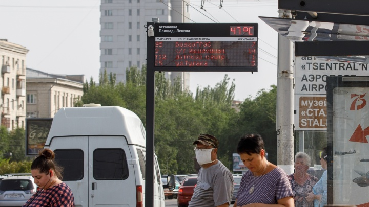 «47 градусов — это еще не рекорд»: климатолог рассказал, какой будет вторая половина лета в Волгограде