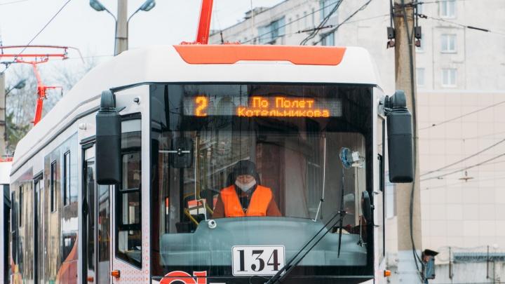 Тариф на проезд в трамваях и троллейбусах увеличили на 24 рубля
