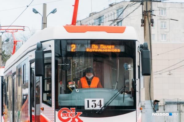 В тариф заложены платежи на покупку новых трамваев и троллейбусов