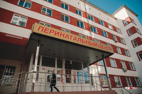 В перинатальном центре в Тюмени принимают беременных с коронавирусной инфекцией