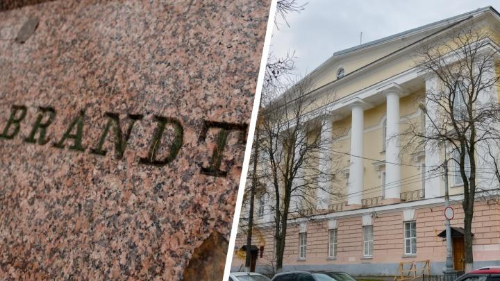 Истории с надгробий: как жил и что оставил после себя первый олигарх в Архангельске