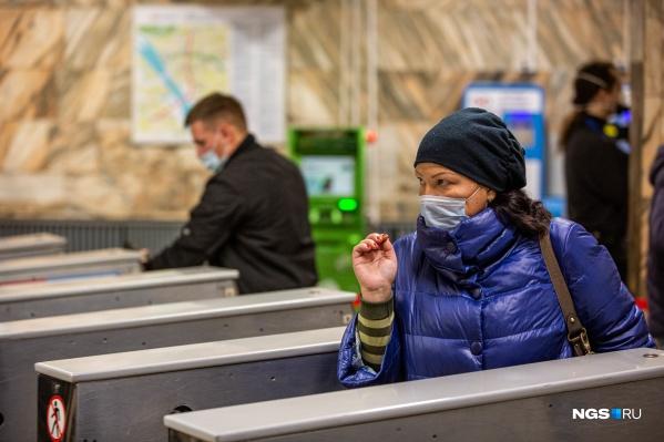 """Теперь за проезд в метро придется платить <nobr class=""""_"""">26 рублей</nobr>&nbsp;"""