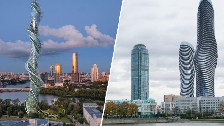 Супербашня и подводный ресторан: как изменился бы Екатеринбург, если бы в нем построили всемирно известные здания