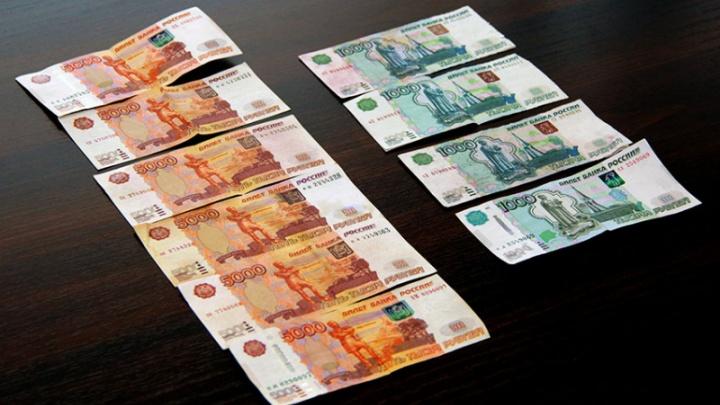 Чаще всего в Красноярске рассчитываются поддельными 5-тысячными купюрами. Делают это приезжие