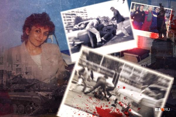 В 1996 году город шокировало убийство семьи врачей