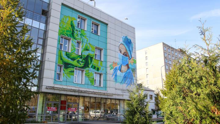 Студенты Башкирского медицинского института намерены поднять бунт