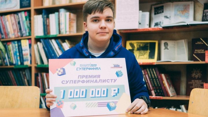 Омский школьник стал миллионером. На что 16-летний парень планирует потратить деньги?
