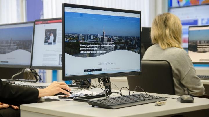 Ученые и преподаватели вузов Новосибирска смогут дистанционно повысить квалификацию в ЮУрГУ