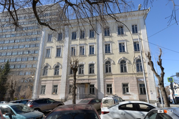 На реставрацию «Дома Маклецкого» потратят 75 миллионов рублей