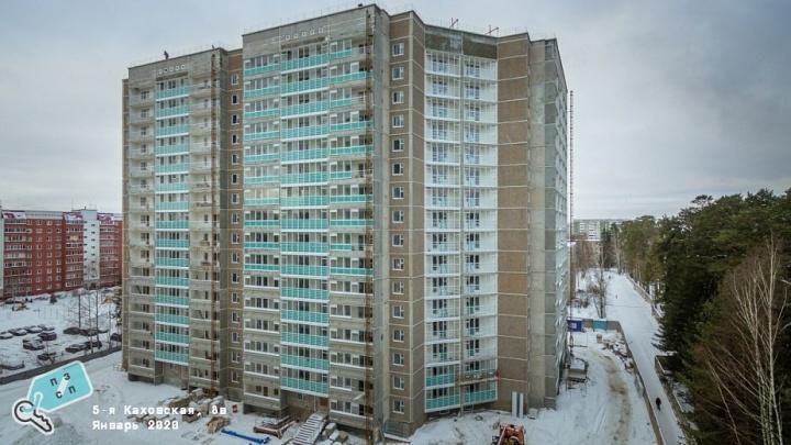 От центра до окраин: какие дома построят в Перми до конца года? Часть 2