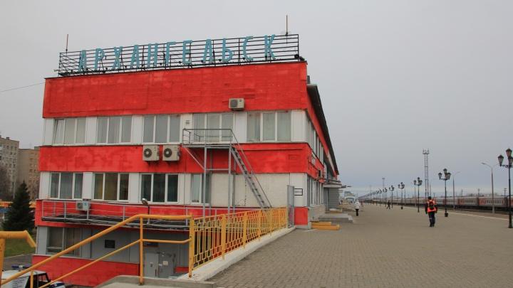 Проект реконструкции железнодорожного вокзала Архангельска готовит петербургская компания
