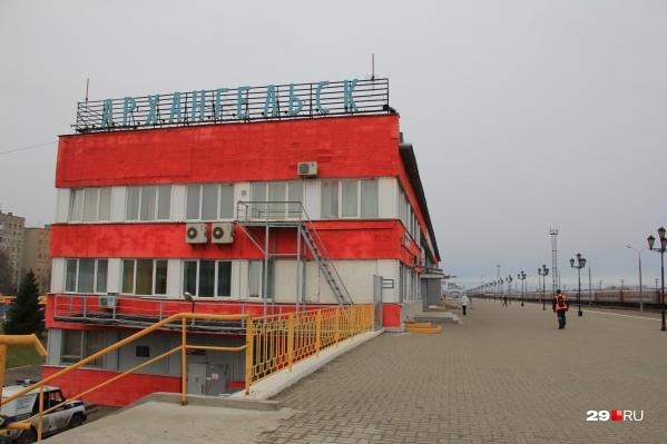 Реконструкцию здания проведет РЖД