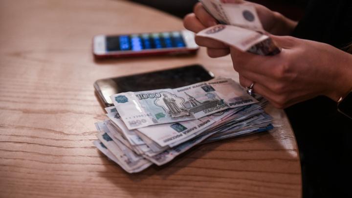 Может, это кто-то из вас? Житель Свердловской области выиграл в лотерею 50 миллионов рублей