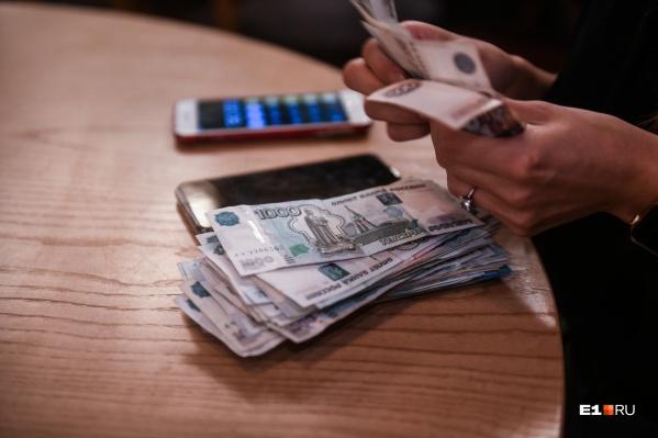 Три компании должны будут заплатить штрафы в 18, 21 и 25 миллионов рублей