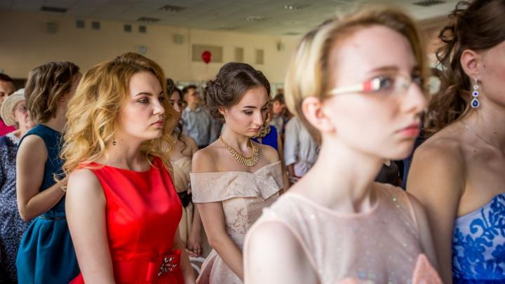Как пройдут выпускные в Кузбассе: рассказываем, что запретил губернатор