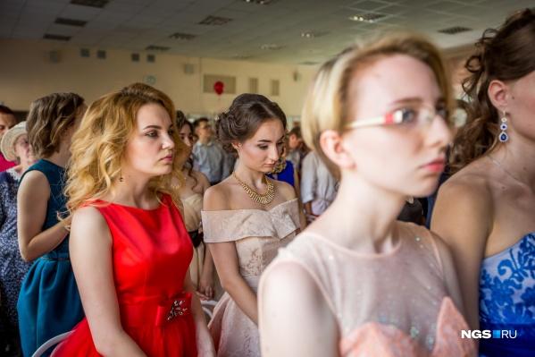 В этом году в Кузбассе 10 783 выпускника