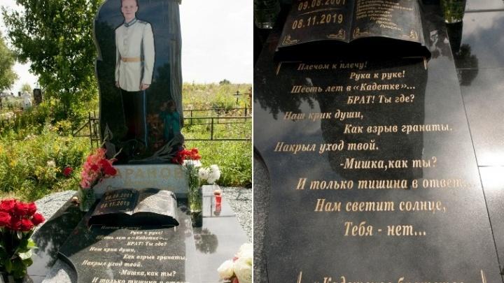 Следователи не стали возбуждать уголовное дело из-за смерти курсанта ТВВИКУ от менингита