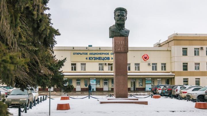 Самарцы предложили переименовать остановку на Заводском шоссе