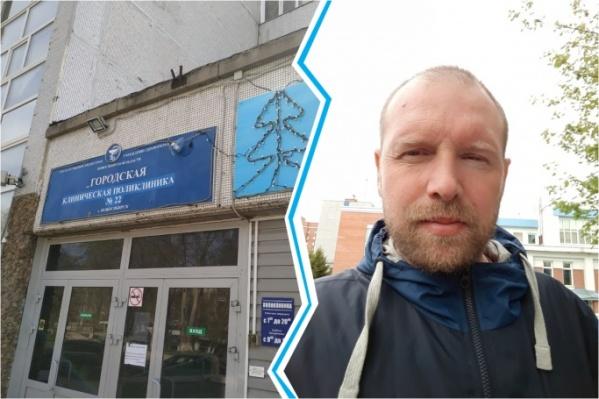 Николай Заславский месяц отработал фельдшером на участке по приказу начальства — отказаться он не мог, иначе ему грозило увольнение