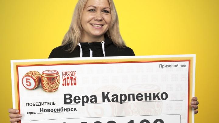 Жительница Новосибирска выиграла 10 миллионов в лотерею — куда она их потратит