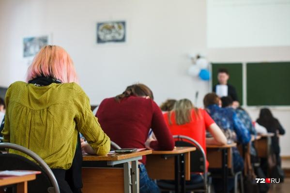 Вымогательствами занимались в студенческом общежитии Ялуторовска